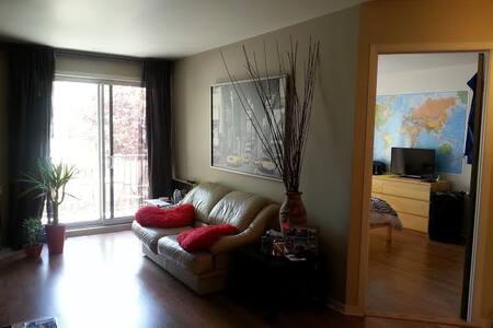 Joli appartement pres de montreal - Repentigny - Daire