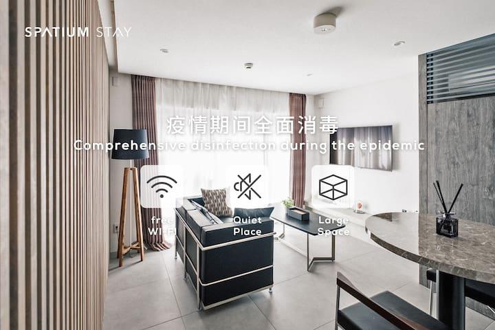 Sakura·4F, New clean suites,35㎡,Tsukiji / Ginza