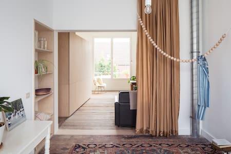 Sleepin'Bont, a central & spacious spot - Gent - Loft