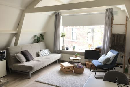 Cozy apartment in centre of Zaandam near Amsterdam - ザーンダム - アパート