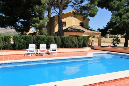VILLA MARIA, SPANISH RURAL CHARM, PRIVATE POOL