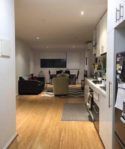 King Size Bedroom, Nearby RMIT University,Bundoora