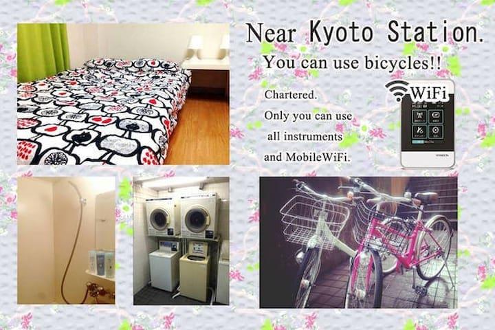 교토 역에서 가까운 ! 두 대의 무료 자전거 가 있습니다 - Shimogyo Ward, Kyoto - 아파트