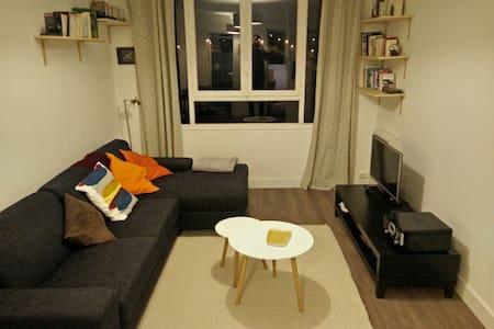 Appartement 2 pièces 40m2 - Mérignac - Διαμέρισμα