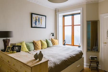 Adorable city flat close to everything! - Apartemen