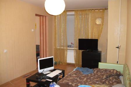 маленькая уютная квартира - Samara - Apartemen