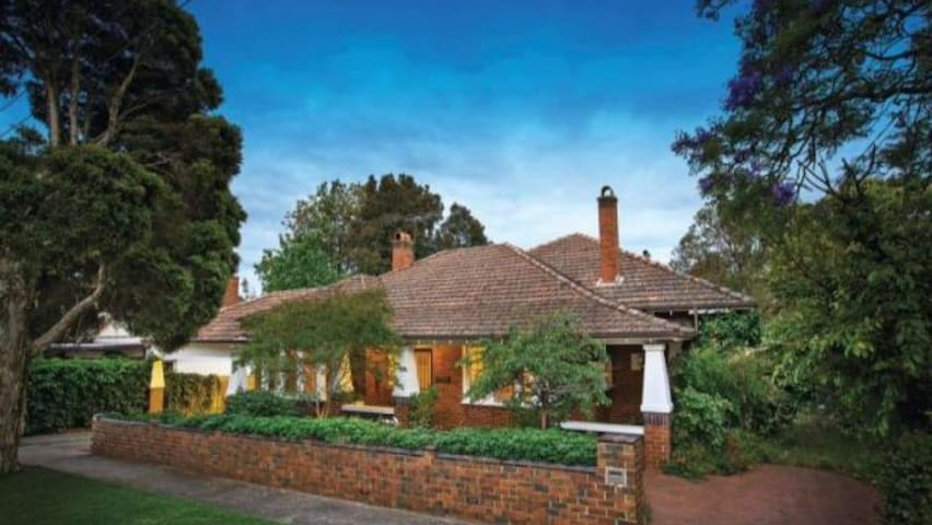 Charming Victorian house - Canterbury - House