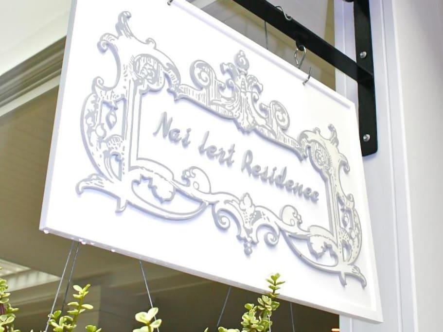 Welcome to Nai Lert Residence!