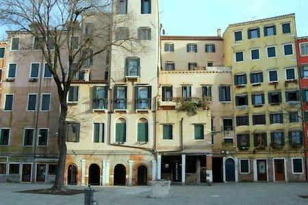 BH Jewish Ghetto Bet Venezia - Venise