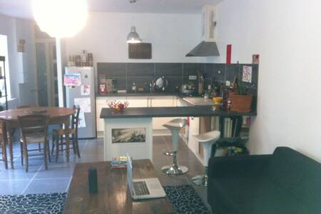 Appartement et Jardinet - Appartement