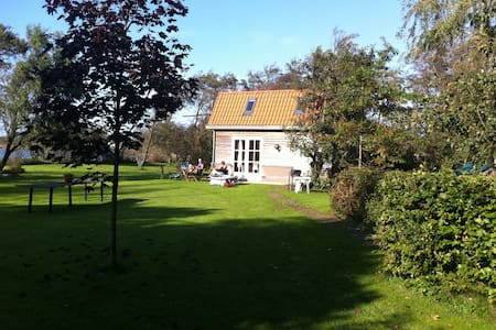 "A Home in ""Hansje Brinker"" Country - Spaarndam"