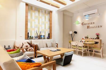 Chidien B&B -Twin Bed - Hualian City - Bed & Breakfast