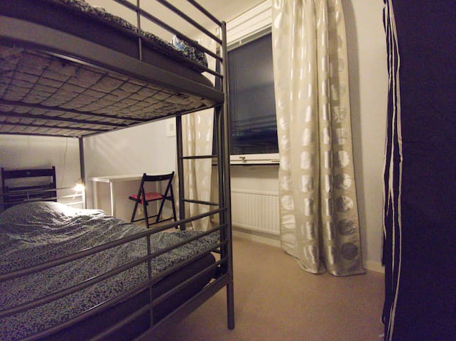 Room near shopping, airport and city