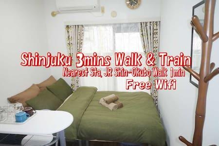 Have you met Real Shinjuku & Tokyo? Easy Access!!! - Shinjuku-ku - Appartement