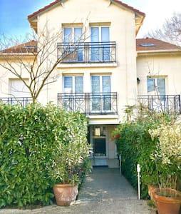 Petit nid douillet tout confort - Le Perreux-sur-Marne - Appartement