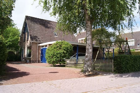 Spacious house in peaceful setting. - Abbekerk
