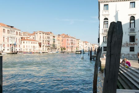A dream in Venice  2/5guest Superhost  M0270421813