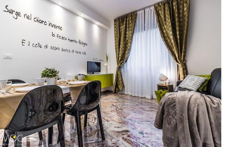 "UGO BASSI APARTMENTS - Appartamento ""I Portici"""