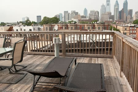 Superhost Center City Philadelphia - Philadelphia - House