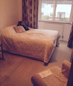 Double room in a great Location - Didcot - 獨棟