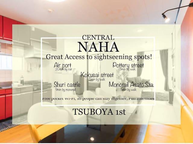 Near Kokusai-St.Conveniently located♪TSUBOYA1st