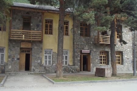 Guesthouse Lana-Land / Mestia / Svaneti (Rooms 5) - Mestia - 住宿加早餐