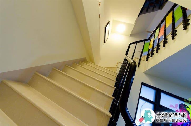 台南市東區樂樂居-四人房4-2 - Tainan City - Appartement