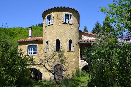 Studio in toren van mooi kasteeltje - Bréau-et-Salagosse - Appartamento