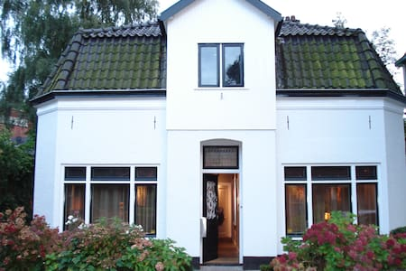 Cosy Villa close to Amsterdam - Baarn