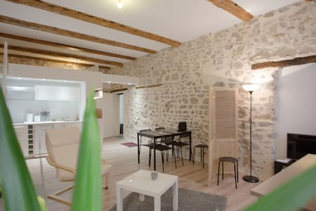 Charmant Studio 33m² Toulon Centre - Toulon - Apartment