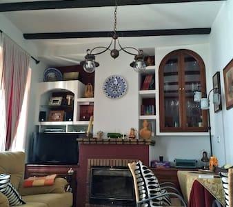 Casa en plena Sierra Norte  Sevilla - El Pedroso - Haus