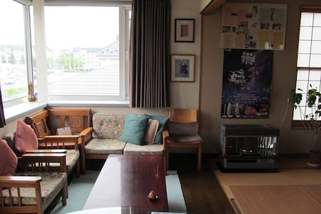 Large room guaranteed/roomcharge - House