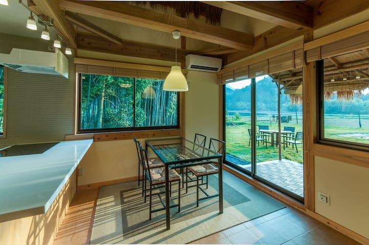 Miyama KAYA Villa Rural Kyoto