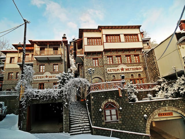 Asteri Metsovou hotel - Metsovo - Bed & Breakfast