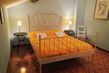 Il Glicine B&B - Small Room - Fano