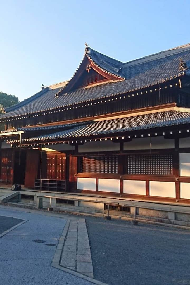 The Hall of Fame : Butokuden Dojo