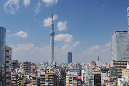 8 mins Kinshicho Station Skytree/Asakusa Free Wifi - Sumida-ku