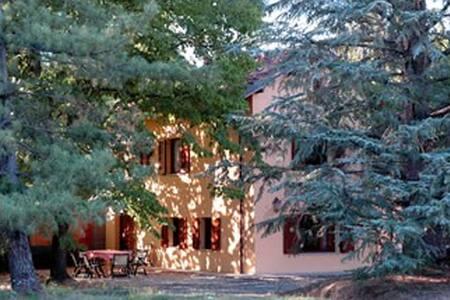 HOUSE OF ROSES - Park Villa Schella - 26 PHOTOS - Ovada - House - 1