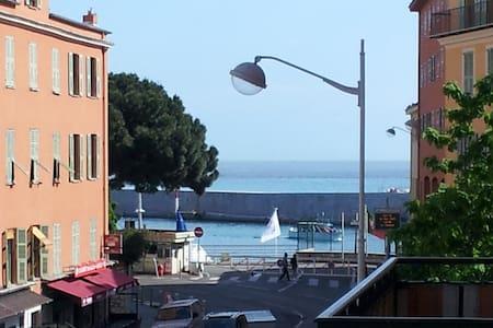 Agréable appartement au Port - Nice