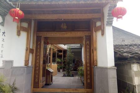 云南 腾冲 湿地旁边的碧海楼客栈 - Baoshan - อื่น ๆ