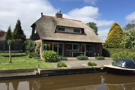 Vacation home near Giethoorn - Wanneperveen - キャビン