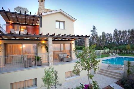 Exclusive Luxury Villa Limni Private Pool Jacuzzi - Argaka - Vila