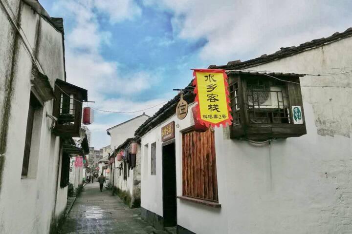 古城市中心历史街区内,独栋老台门民居建筑,闹中取静,交通十分便利 - Shaoxing Shi - House