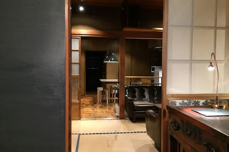 FUJI TRIP HOUSE Kawaguchiko - 南都留郡 - Hus