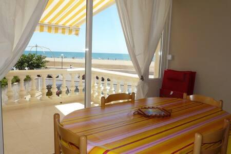 Dernière minute vacances a La mer - Apartment
