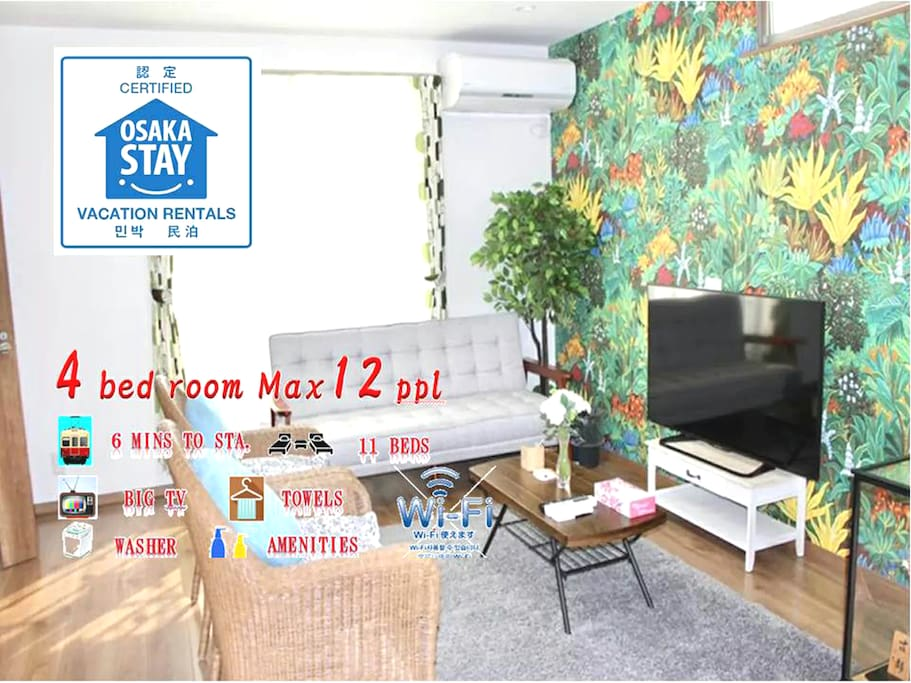 legal House in Osaka 4 bed room up to 12ppl 3toilet 2bath  unlimited  indoor WiFi