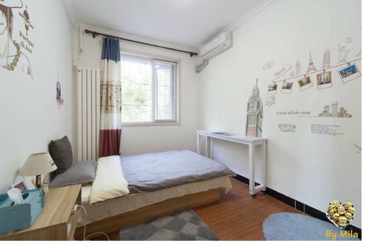 Minions Warm Bedroom(near Parkview Green Mall) - Pechino - Casa