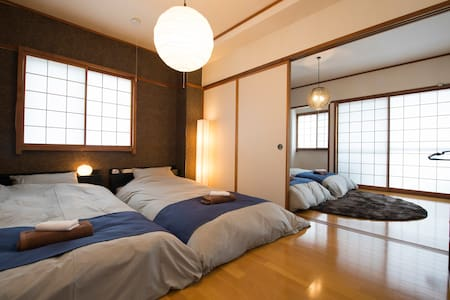Sophisticated Apartment in Central Location #3 - Kanazawa-shi