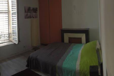 Chambre Privée proche Nancy Gare - Nancy - 公寓