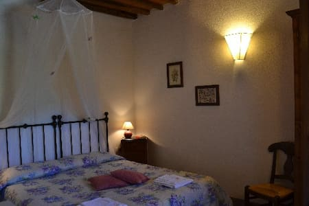 """Orciaia"" Room in farm - Pontassieve - Bed & Breakfast"
